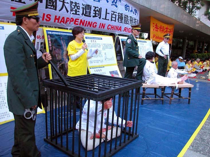 Frauen gefängnis kennenlernen