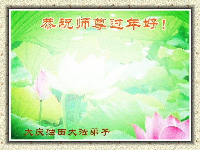 Falun-Dafa-Praktizierende in verschiedenen Branchen in China ...