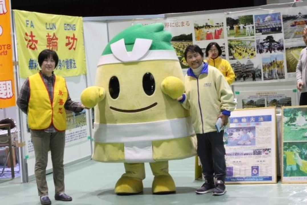 Japan. Verwaltungsbezirk